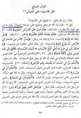 Maktabah Mu'ayyad