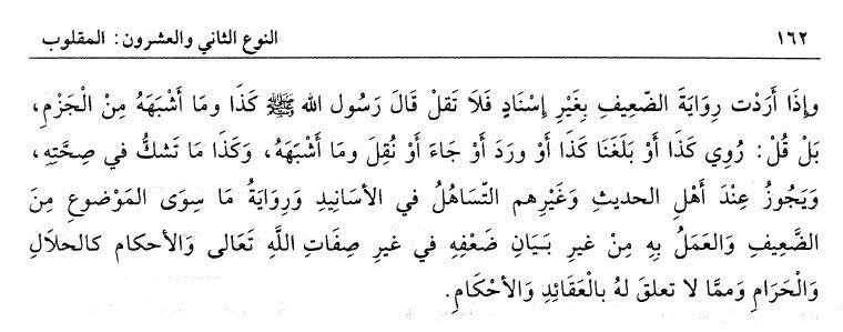 Kitab Tadrib ar-Rawi juz 1 halaman 162