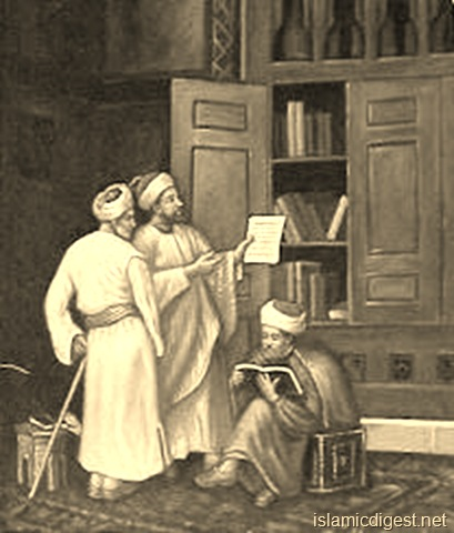Ijtihad dan Qiyas