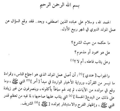 husn al-maqshid fi amal al-mawlid