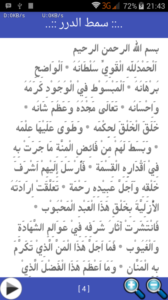aplikasi_android_kitab_maulid_habsyi_simtud_durar_02