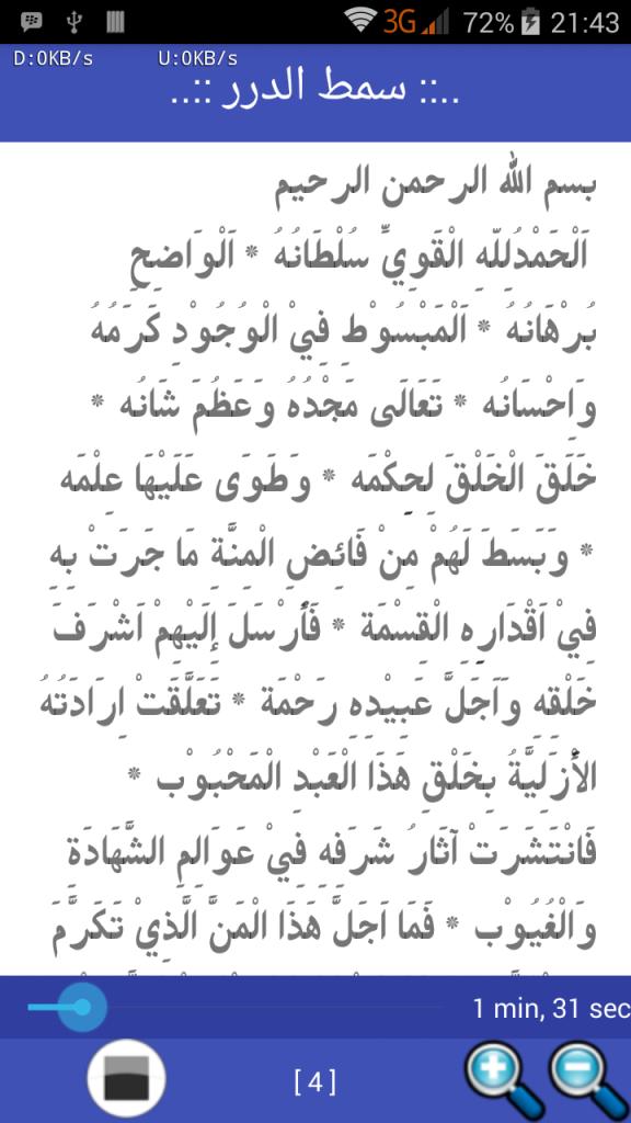 aplikasi_android_kitab_maulid_habsyi_simtud_durar_03